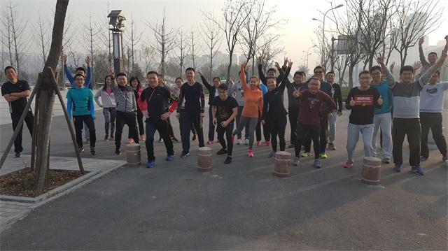 招金期货举办员工冬季健身长跑活动