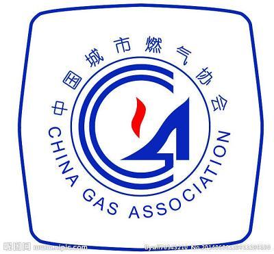大商所与中国城市燃气协会续签战略合作协议