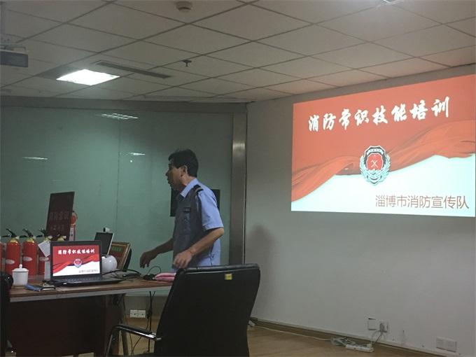 招金期货举办消防安全培训讲座